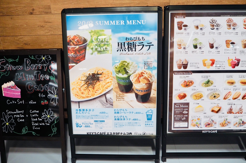 key's cafe summer menu