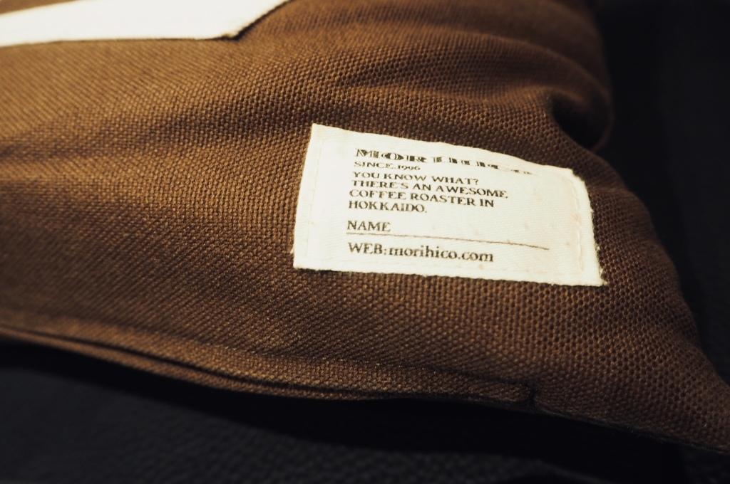 JB Espresso +D Morihico cushion