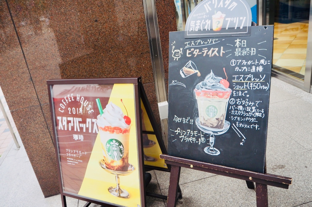 Seasonal drink promotions at the Starbucks cafe (minami 1 jo) located in downtown Sapporo