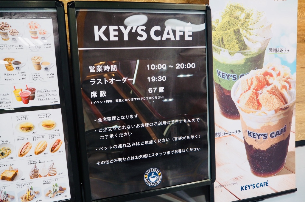 key's cafe business hour information