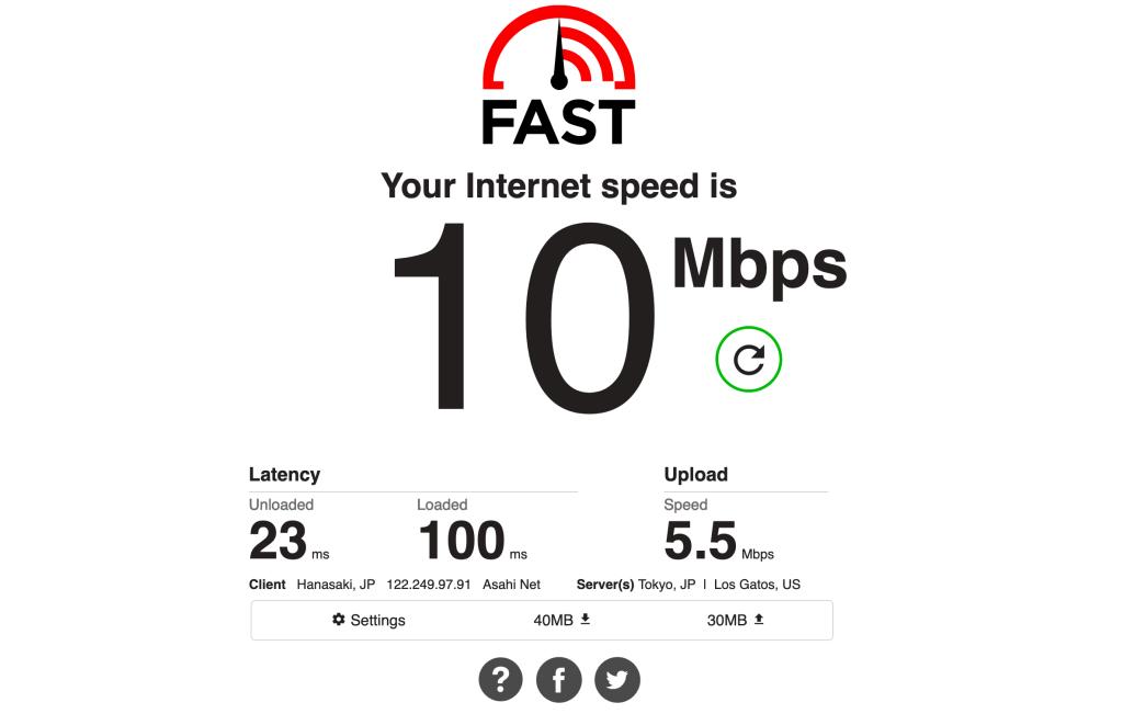JB Espresso +D wifi speed