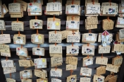 岡崎神社 wooden placards