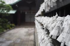 岡崎神社 wall